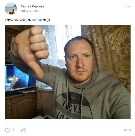 Проиграли, но достойно: реакция соцсетей на вылет сборной России по хоккею с ЧМ-2018 2018, канада, мнение, реакция соцсетей, россия, хоккей, чемпионат мира по хоккею, юмор