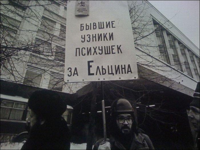 Атмосферные снимки неоднозначных 90-х 90-е годы, СССР, жизнь, ностальгия, фото