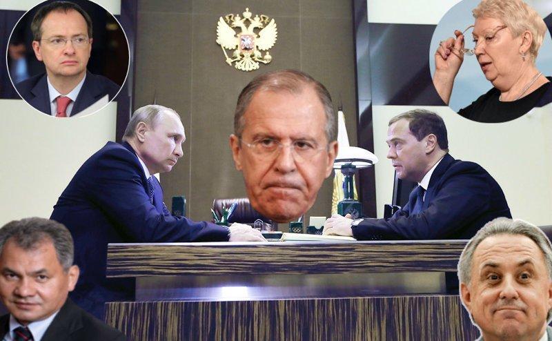 Ба! Знакомые все лица: Путин утвердил новый состав правительства Мединский, Мутко, константинович, медведев, министры, путин