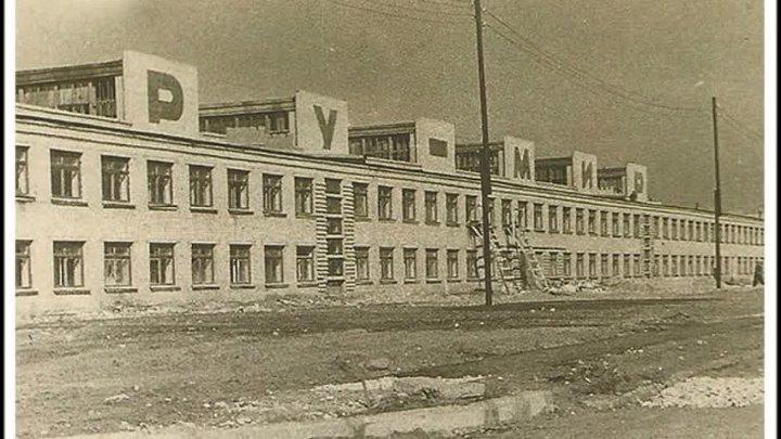 Две страны: Страна Великанов и Страна Лилипутов СССР, заводы, производство, фабрики