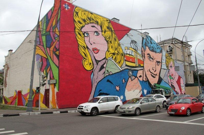 Граффити на Мытной улице, «Группа 310» граффити, законопроект, москва, стрит-арт