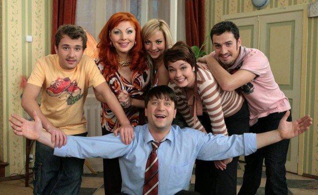 «Счастливы вместе» — прошло 12 лет, как изменились герои популярного сериала «Счастливы вместе», актеры, сериал