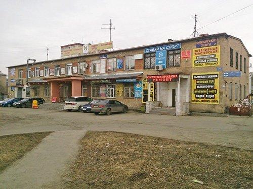 На примере Челябинска СССР, история, факты