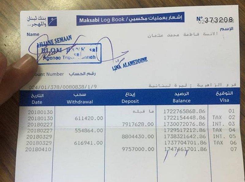 Бездомная безногая женщина из Бейрута, которую много лет кормили прохожие, оказалась миллионершей богач, бомж, в мире, деньги, история, люди