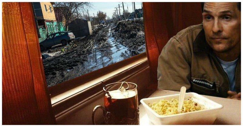 Пейзаж по заказу: в России изобрели видеоокна для общественного транспорта ynews, виртуальные окна, изобретение, наука, новости