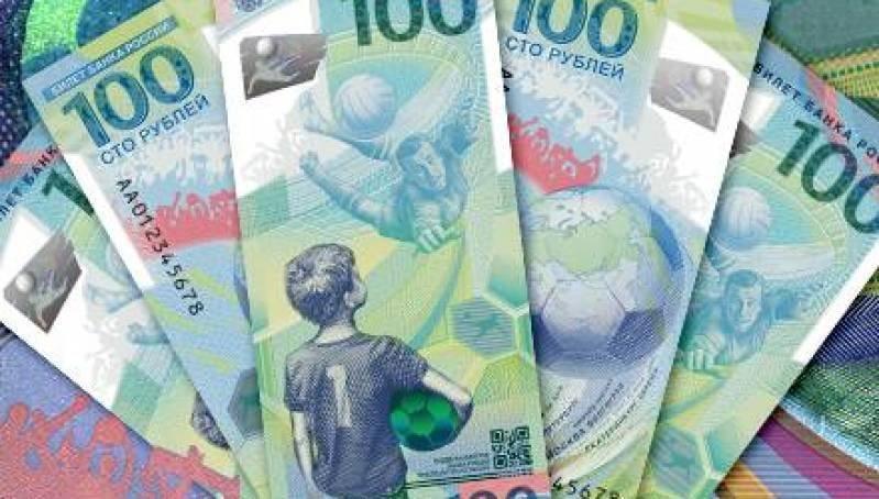 К ЧМ в России выпустят памятную банкноту #ЧМ2018, ynews, деньги, интересное, память, фото, футбол