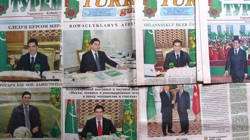 Полиция Туркменистана ищет тех, кто подтирается портретами президента Бердымухамедов, туалет, туркменистан