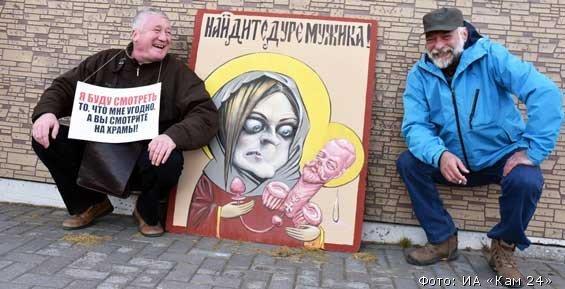 В карикатуре на Поклонскую и Николая II не нашли оскорбления чувств верующих Лопатин, Поклонская, карикатура, суд
