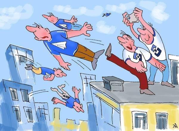 Счастливые этажей не наблюдают бесэдер, карикатуры, мировые новости, новости, рисунки, юмор