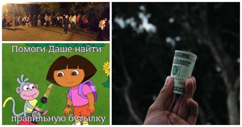 Краснодарцы устроили автомобильную пробку в поисках 100 долларов: видео 100 долларов, ynews, Орел и Решка, жаадность, краснодар, поиски банкноты, пробка