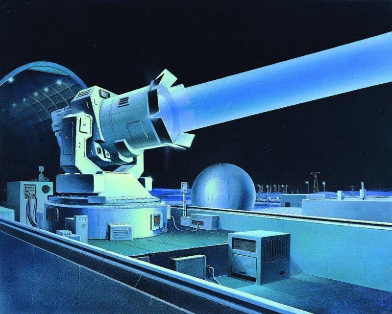 Картинка лазерной установки: СССР, война, история