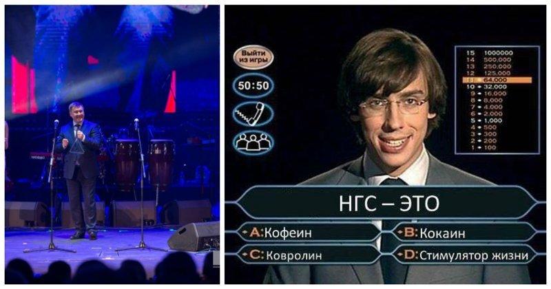 """""""Это кокаин!"""" - эпичное выступление мэра Новосибирска: видео ynews, НГС, мэр, новосибирск, реация соцсетей, речь, церемония награждения"""
