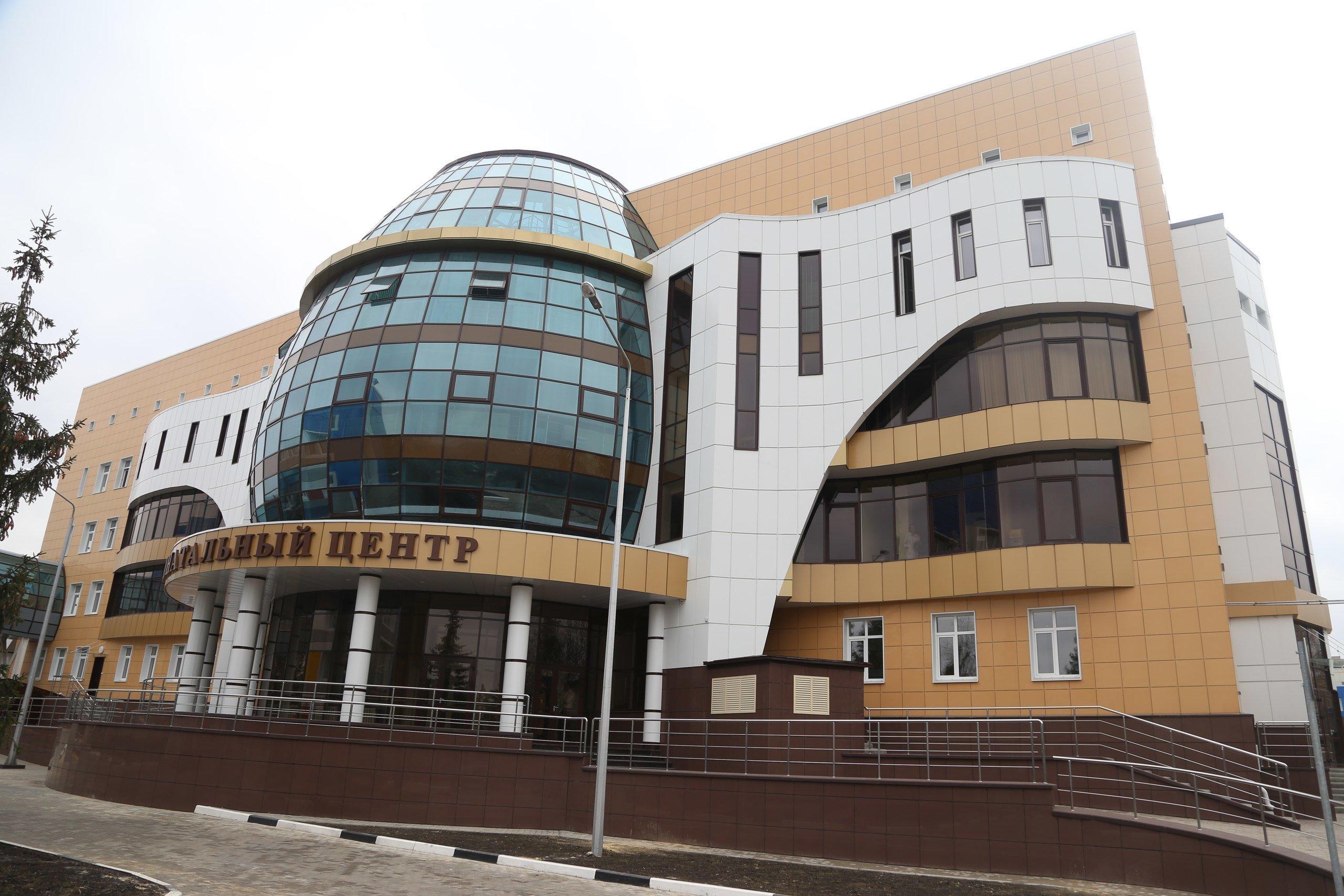 фото перинатального центра в белгороде развита