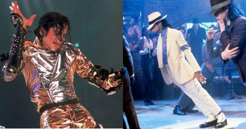 Нейрохирурги выяснили, как Майклу Джексону удалось нарушить законы физики Новые времена, гравитация, майкл джексон, наклон, танец, чаплин