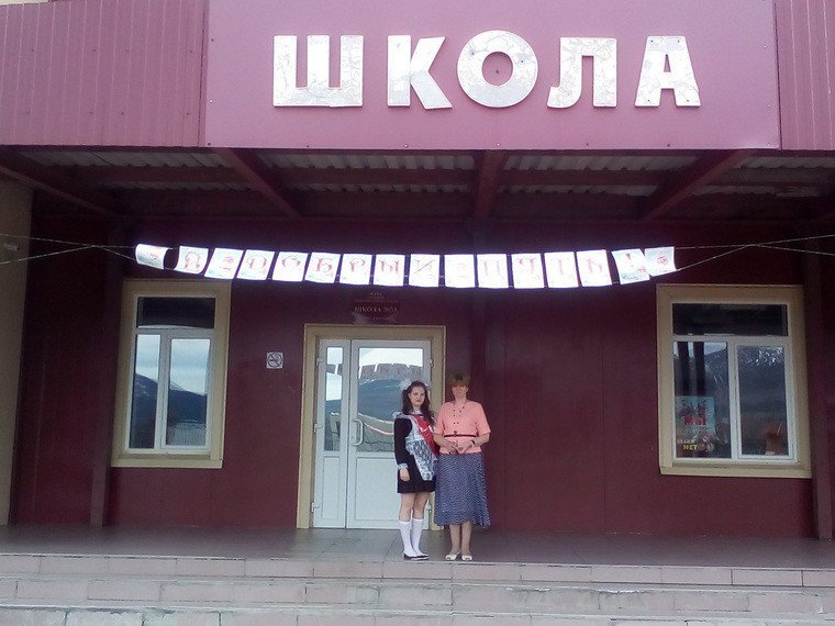 На Урале последний звонок прозвучал для одной-единственной выпускницы ynews, выпуск, выпускник, деревня, ученики, фото, школа