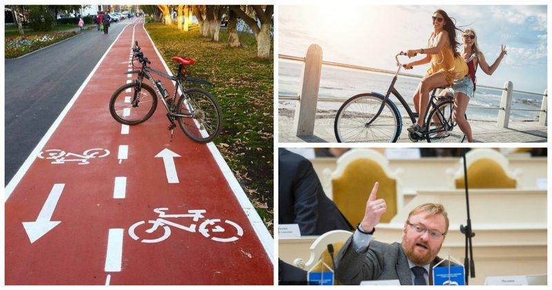 Милонов решил заставить велосипедистов сдавать экзамены и платить налоги ynews, Милонов, велосипедисты, налоги