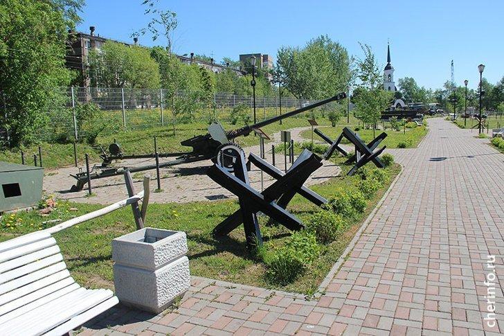 В Череповце начали второй этап масштабной реконструкции Парка Победы Хорошие, добрые, новости, россия, фоторепортаж