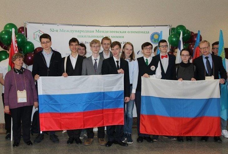 Сборная России выиграла Международную Менделеевскую олимпиаду школьников по химии в Минске Хорошие, добрые, новости, россия, фоторепортаж