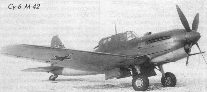 Су-6 Самолёты Сухого, су27, су30, су57, фоторепортаж