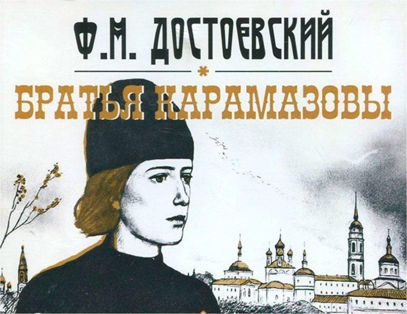 Возьмем несколько примеров из классической литературы, поскольку именно она является мерилом правильности речи, русской речи. извинение, культура, неправильно, правильно, речь, русский язык