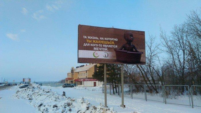 В Татарстане воздействие, доступный язык, креатив, прикол, реклама, социальная реклама, юмор