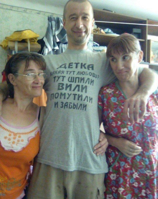 А эти шокирующие принты на одежде... Боже, откуда они все это берут... девушки, люди, мачо, прикол, россия, село, селянство, юмор