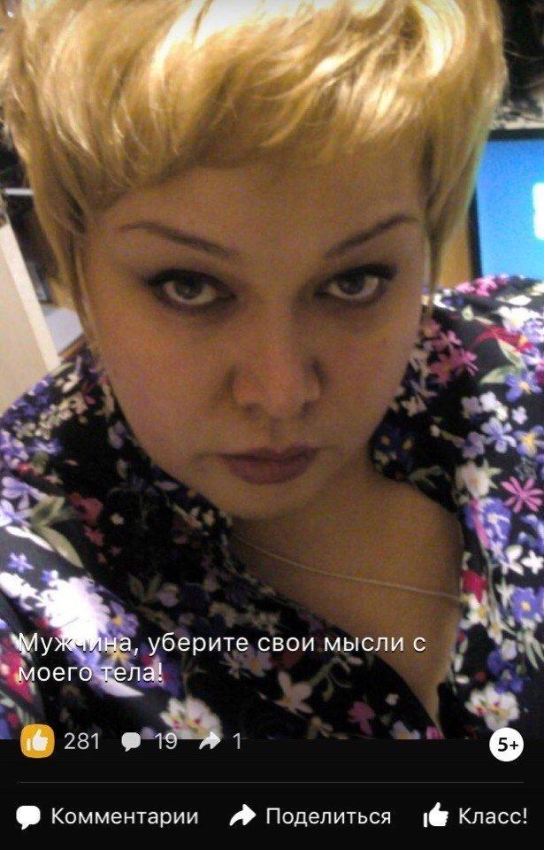 """Ох уж эта секта под названием """"Одноклассники"""" девушки, люди, мачо, прикол, россия, село, селянство, юмор"""