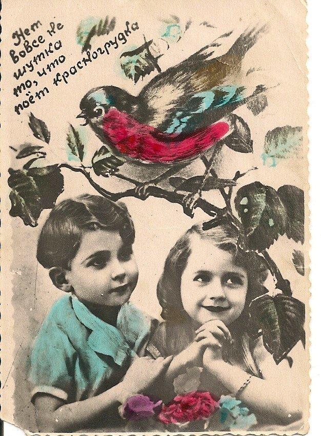 Мальчика открытки, почтовые открытки 40-х