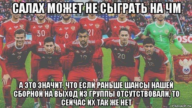 ЧМ-2018 еще не начался, а мы уже оконфузились FIFA, прикол, россия, спорт, футбол, чемпионат мира, чм2018, юмор