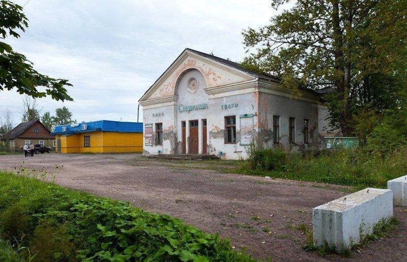 Сайт Знакомств Пгт.дно Псковской Обл