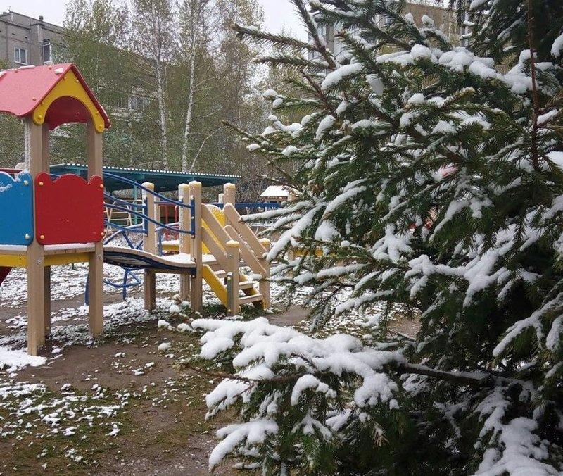 Пермский край, г. Березники Лето-2018, каникулы, соцсети, температура, фото, холодно