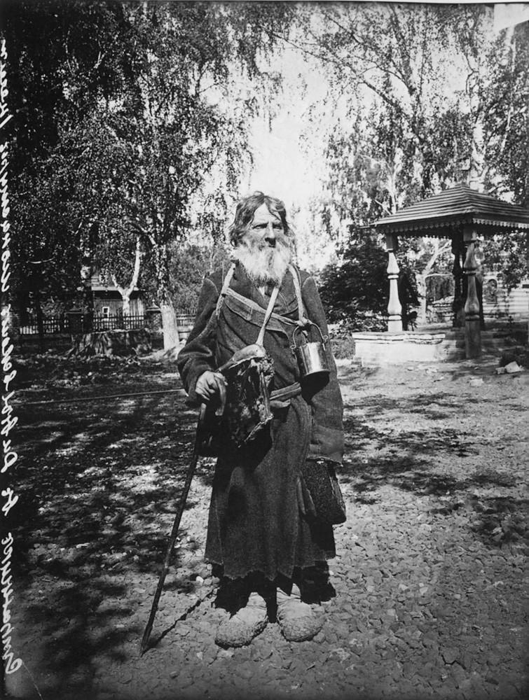 Русь верующая 1891-1904 ДОРЕВОЛЮЦИОННАЯ ЭПОХА, архив, российская империя