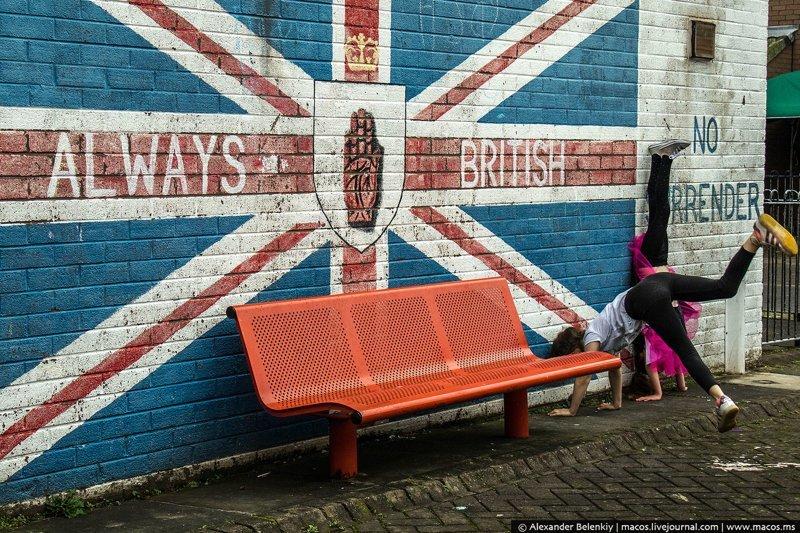 Проклятый город Белфаст. Стены мира, заборы войны история, путешествия, факты, фото