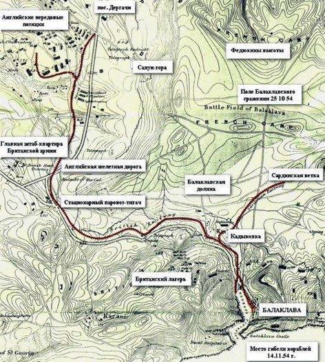 Карта протяженности железнодорожных путей автобус, автомир, железная дорога, интересное, история, крым, трамвай, троллейбус