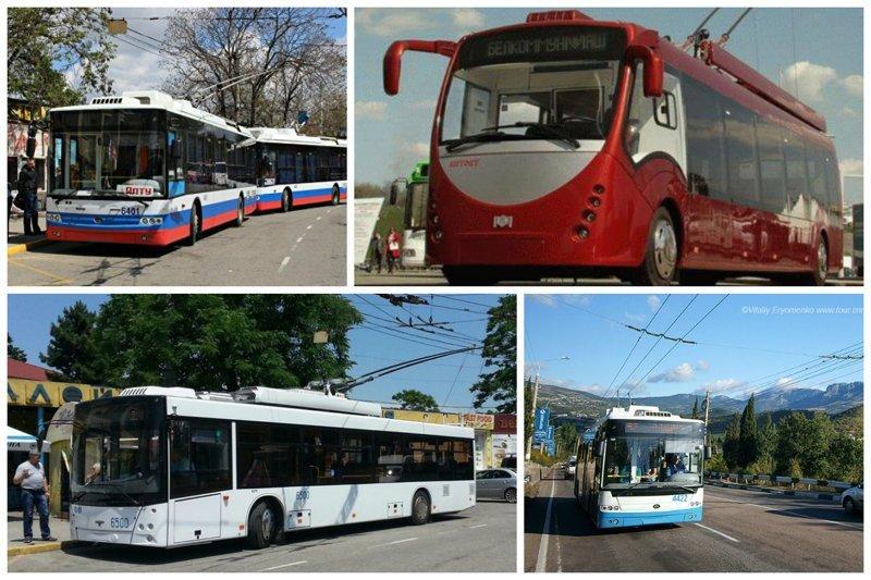 """Сейчас по этому маршруту """"бегают"""" новые, современные троллейбусы автобус, автомир, железная дорога, интересное, история, крым, трамвай, троллейбус"""