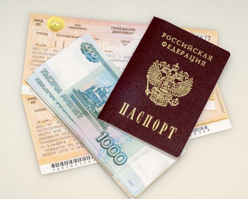 1. Новый билет билет на поезд, пассажиры, плацкарт, поезд, права