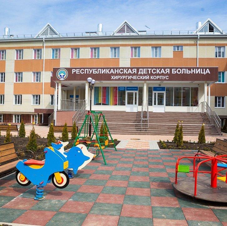 Новая детская больница в столице Карачаево-Черкесии сдана в эксплуатацию Хорошие, добрые, новости, россия, фоторепортаж
