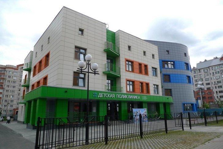 Новая детская поликлиника открыта в Подмосковье Хорошие, добрые, новости, россия, фоторепортаж