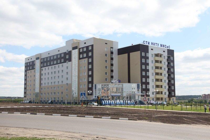 У студентов СТИ НИТУ «МИСиС» в Старом Осколе появилось собственное общежитие Хорошие, добрые, новости, россия, фоторепортаж