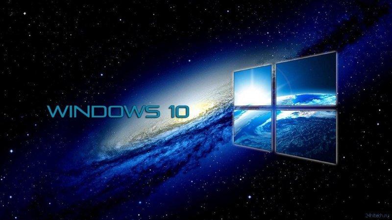Как окончательно избавиться от принудительных обновлений Windows 10 полезно, программы, фишки-мышки, хитрости