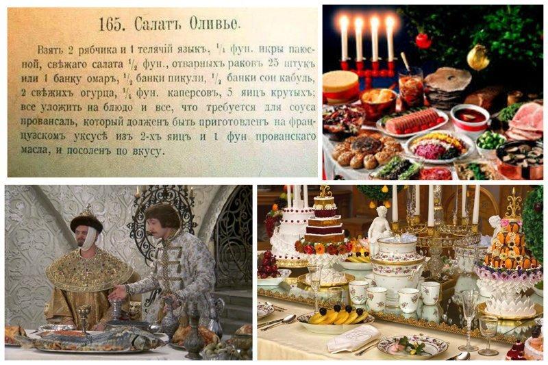 Современные кулинары в шоке - что это написано в старинных рецептах Ингредиенты, еда, интересное, рецепты, старинные