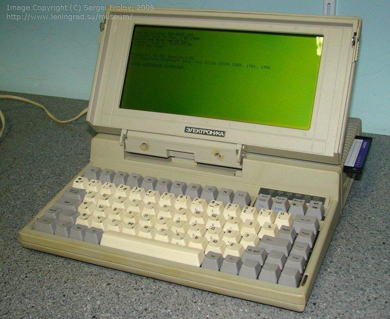 """""""Электроника МС 1504"""" — первый советский ноутбук. Его разработка началась в СССР, а фото 1992 года СССР, гаджет, история, стиралка, техника, факты"""