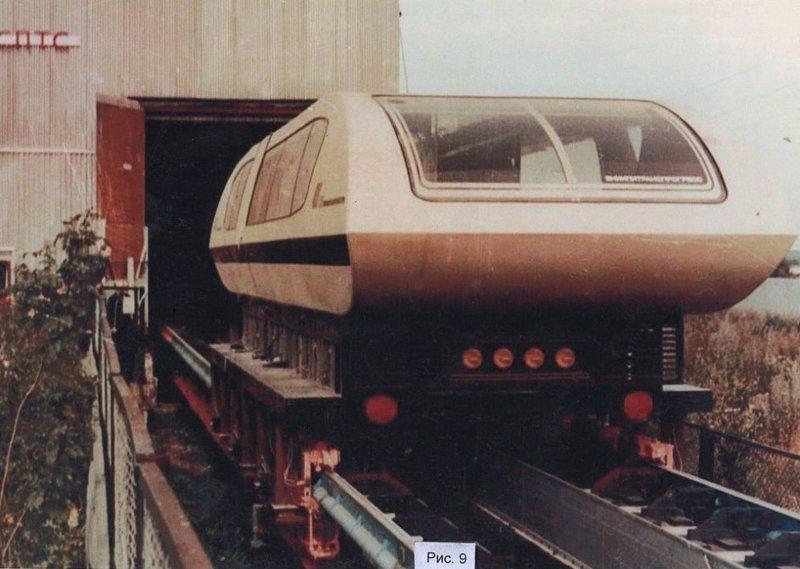 Прототип первой магнитной железной дороги, построенный в Армении в 1987 году. Проект не реализовали из-за землетрясения СССР, гаджет, история, стиралка, техника, факты