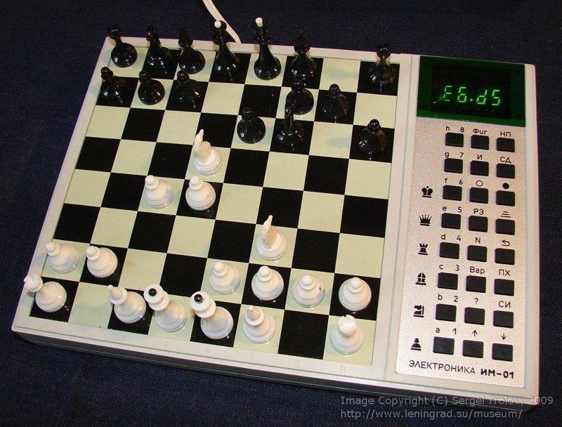 """""""Электроника ИМ-01"""" — первый, кажется, советский шахматный компьютер с функцией записи ходов. 1986 год СССР, гаджет, история, стиралка, техника, факты"""