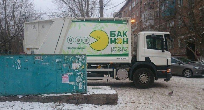 Идеально в качестве логотипа компании, занимающейся вывозом мусора pac-man, вакавака, инсталяции, пакман, прикол, юмор