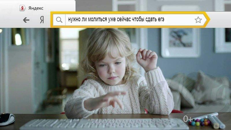 Что гуглят дети? Опубликованы самые популярные запросы детей ynews, гугл, дети, интересное, лаборатория касперского, поисковик, фото