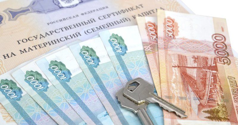Маткапитал спустят на кредиты ynews, дмитрий медведев, жилье, кредиты, материнский капитал, новости