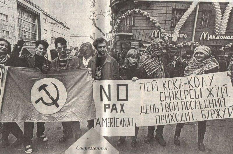 Ельцин, девяностые, россия