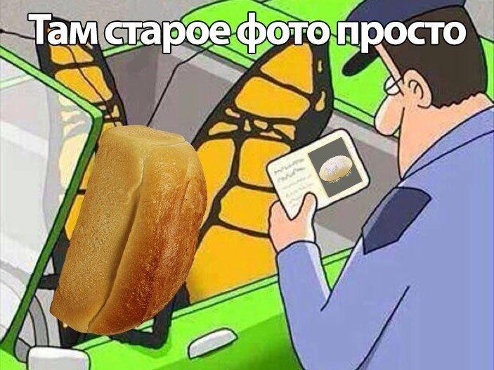 Хлебоминаты, БДСМ-щики и прочие секты хлебоедов и их паства интересное, карикатуры, талантливо, хлеб, юмор. смешное