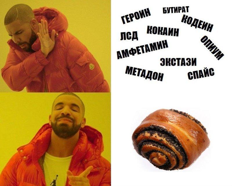 Люби только хлеб. И булочки! интересное, карикатуры, талантливо, хлеб, юмор. смешное